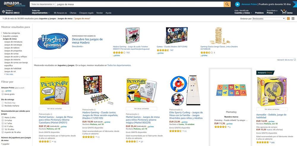 Interfaz Amazon claves SEO